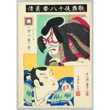 Torii Kiyotada I: Kabuki Juhachi Ban : Akushichibei - Artelino