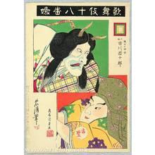 Torii Kiyotada I: Kabuki Juhachi Ban : Uwanari - Artelino