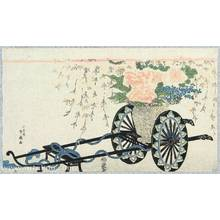 勝川春扇: Flower Cart - Artelino