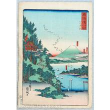 Utagawa Kunitsuna: Mt. Kuno - The Scenic Places of Tokaido - Artelino