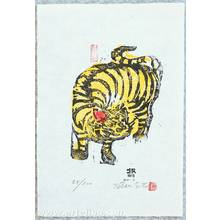 Tetsu: New Year's Day Design - Tiger - Artelino
