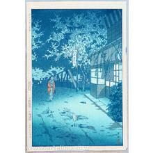 Kasamatsu Shiro: Spring Dusk at Yumoto: Hakone - Artelino