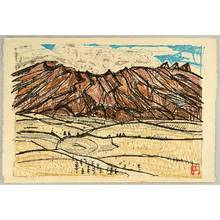 Hagiwara Hideo: Mt. Aso - National Parks Series - Artelino