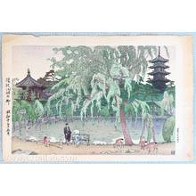 Nakazawa Hiromitsu: Willow Tree at Sarusawa Pond - Artelino