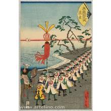 Utagawa Hiroshige III: Suehiro 53 Stations of Tokaido - Hamamatsu - Artelino