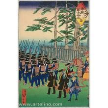 Utagawa Hiroshige III: Suehiro 53 Stations of Tokaido - Mishima - Artelino