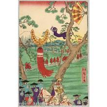 Utagawa Hiroshige III: Suehiro 53 Stations of Tokaido - Yoshiwara - Artelino