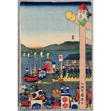 Utagawa Kuniteru: Suehiro 53 Stations of Tokaido - Miya - Artelino