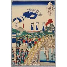 Utagawa Kuniteru: Suehiro 53 Stations of Tokaido - Okazaki - Artelino