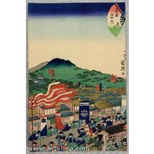 歌川国輝: Suehiro 53 Stations of Tokaido - Fuchu - Artelino