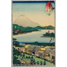 Utagawa Kuniteru: Suehiro 53 Stations of Tokaido - Ejiri - Artelino