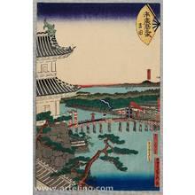 歌川貞秀: Suehiro 53 Stations of Tokaido - Yoshida - Artelino