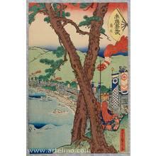 Utagawa Sadahide: Suehiro 53 Stations of Tokaido - Kanbara - Artelino