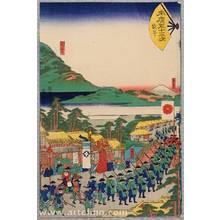 Utagawa Kuniteru: Suehiro 53 Stations of Tokaido - Fukuroi - Artelino