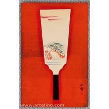 Hasegawa Konobu: Battledore - Artelino