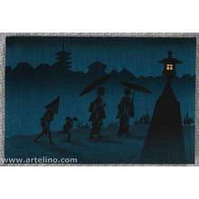 Unknown: Silhouettes at Night - Artelino