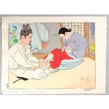 Jacoulet Paul: Son's Letter - Seoul, Korea - Artelino
