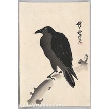 Kawanabe Kyosai: Winter Crow - Artelino