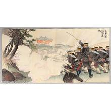 Hirose Biho: Sino-Japanese War - Attack on Jinzhou Fortress - Artelino