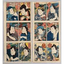 Hasegawa Munehiro: 12 Kabuki Actor's Portraits - Artelino