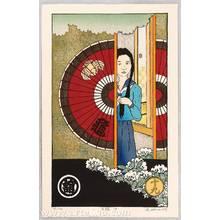 Okamoto Ryusei: Ukiyo-e Today - No.19 - Artelino