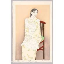 Okamoto Ryusei: Red Lips - First Love # 17 - Artelino