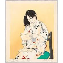 Okamoto Ryusei: Love Letter - First Love # 22 - Artelino