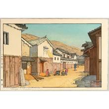 吉田遠志: Village in Harima - Artelino