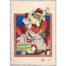 Torii Kiyotada I: Kamahige - Kabuki Juhachi Ban - Artelino
