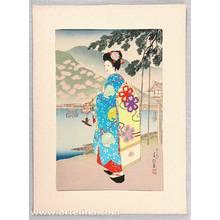 Hasegawa Sadanobu III: Maiko in Spring - Artelino