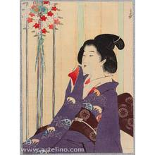 Migita Toshihide: Resting - Artelino