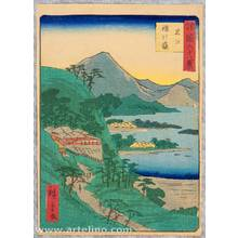 三代目歌川広重: Sixty-eight Famous Views of Provinces - Ohmi - Artelino