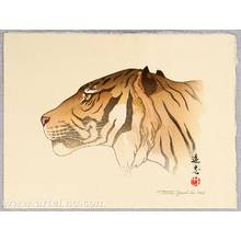 吉田遠志: Tiger's Head - Artelino