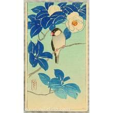 Ito Sozan: Bird and Camellia - Artelino