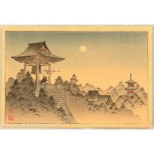 Koho: Temple Bell - Artelino