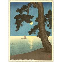 Arai Yoshimune: Pine Beach - Artelino
