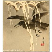 Takahashi Biho: Crows in the Snow - Artelino