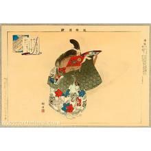 Tsukioka Kogyo: Kiyotsune - Noh Gaku Zue - Artelino