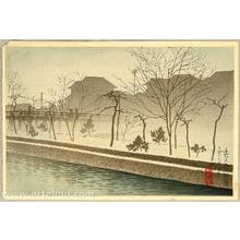 吉川観方: Sanjo Bridge in Morning Mist - Artelino