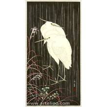Imao Keinen: Two Egrets in Rainy Night - Artelino