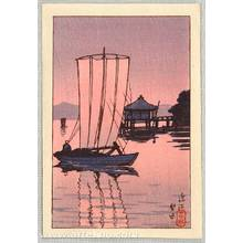 川瀬巴水: Katada in Ohmi - Artelino