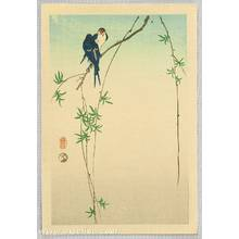 Ohara Koson: Two swallows on Willow - Artelino