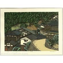 Nishijima Katsuyuki: Forest - Artelino