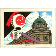 Nishijima Katsuyuki: Sixty-nine Stations of Kiso Highway - Nihonbashi - Artelino