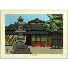 Nishijima Katsuyuki: Sixty-nine Stations of Kiso Highway - Omiya - Artelino