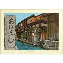 Nishijima Katsuyuki: Sixty-nine Stations of Kiso Highway - Samegai - Artelino