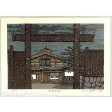 Nishijima Katsuyuki: Sixty-nine Stations of Kiso Highway - Shiojiri - Artelino