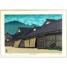 Nishijima Katsuyuki: Sixty-nine Stations of Kiso Highway - Kusatsu - Artelino