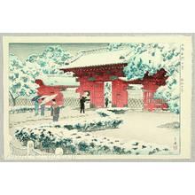 Kasamatsu Shiro: Red Gate at Hongo in Snow - Artelino