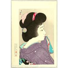 鳥居言人: Misty Spring - Twelve Aspects of Women - Artelino